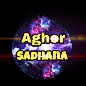 Aghor Sadhana