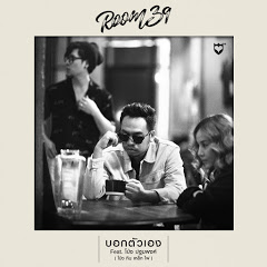 Room39 - Topic