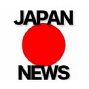 ニュース日本