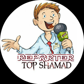 Repoter Top Shamad