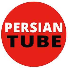 PERSIAN TUBE