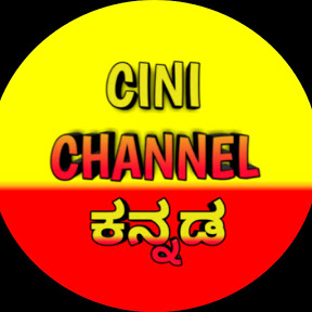 CINI CHANNEL