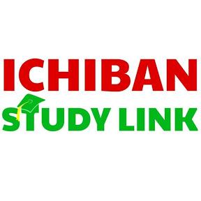 ICHIBAN STUDY LINK