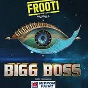 Bigg Boss 3 Tamil Promos