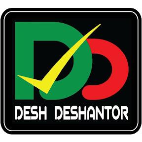 Desh Deshantor