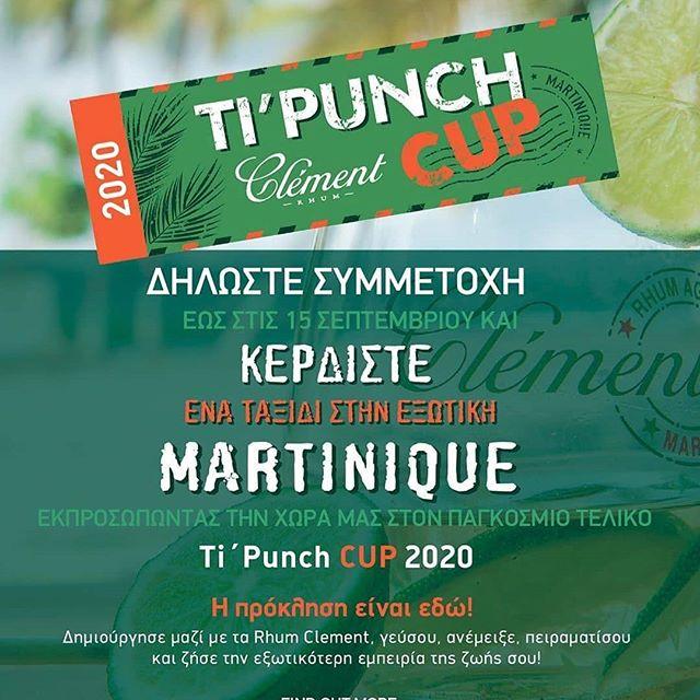 Θα χάσεις το ταξίδι στη Μαρτινίκα; Ζήσε μια μοναδική εμπειρία γνώσης και εξερεύνησης και γίνε ο παγκόσμιος νικητής του Clément Ti'Punch Cup 2020🔥✌️ Σκοπός είναι να φτιάξεις ένα δημιουργικό cocktail κρατώντας ως βάση την κλασική συνταγή του Ti'Punch και να το δηλώσεις μέχρι τις 15 Σεπτεμβρίου. Μπες στα σημερινά story μας και κάνε SWIPE UP για να μπεις direct στο site ⚡ Ο ευρωπαϊκός τελικός που θα συμμετέχει η Ελλάδα θα πραγματοποιηθεί στην Αθήνα στις 4 Νοεμβρίου στο @42_bar.athens . . #baracademyhellas #professionalbartenders #athens #greece #bar #bars #bartenders #bartending #barista #bartender #coffee #brewing #espresso #cocktail #cocktails #alcohol #athensvibe #baracademy #bartendersschool #barscene #bartenderslife #baristalife #baristadaily #  #coffeeholic #professionalbarista #athensbars