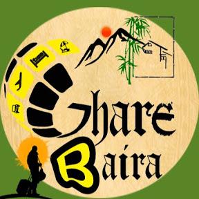 Ghare Baira