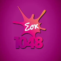 Sok FM 1048