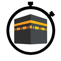 Minute Islam