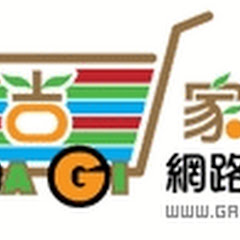 gagigo5
