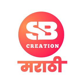 Sb Creation Marathi