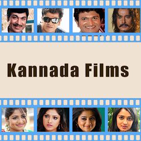 Kannada Films
