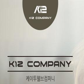 k12company