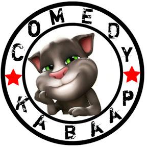 Comedy Ka Baap