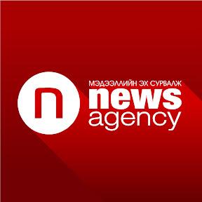 NewsAgency Mongolia