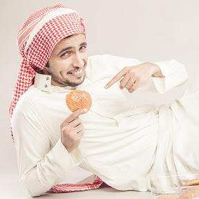 حلول أبو حمد