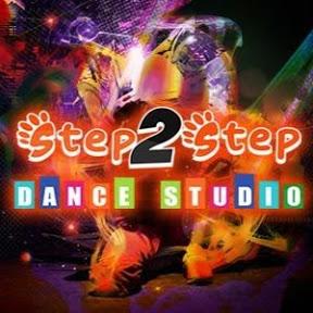 Step2Step Dance Studio