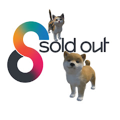 Sold Out Games