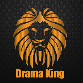 Drama King Official