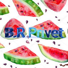 B.R Privet