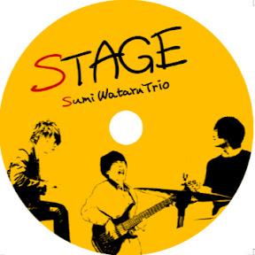 Sumi-Wataru-Trio