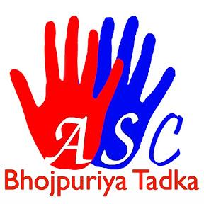Bhojpuriya Tadka