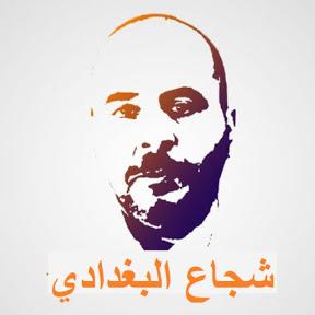 Prince شجاع البغدادي