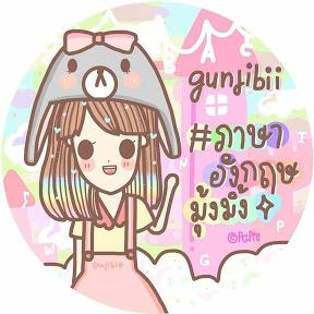 Gunjibii English Short Note