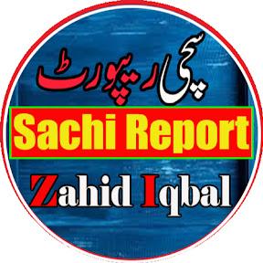 Sachi Report