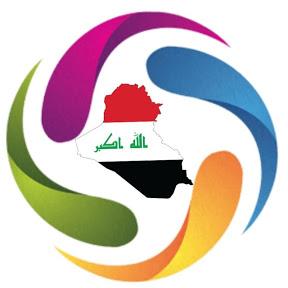 وظائف وأخبار العراق