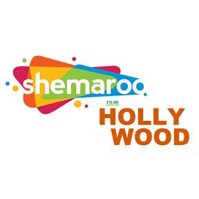 Shemaroo Filmi Hollywood