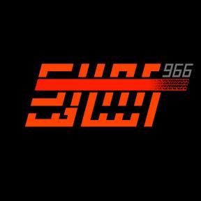 Shaft 966