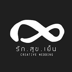 รักสุขเย็น Creative Wedding