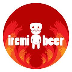 iremixbeer