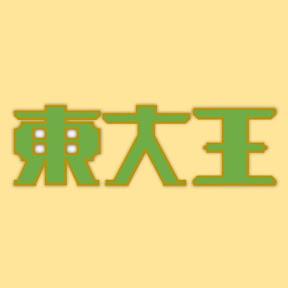HiKu クイズ動画