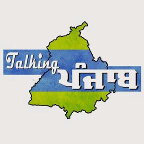 Talking Punjab