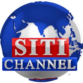 Siti Channel