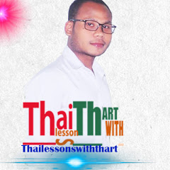 Thai lessons with Thart