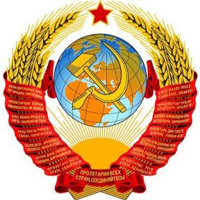 Приёмная ВрИО Президента СССР С.В.Тараскина