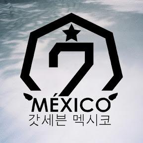 GOT7 México