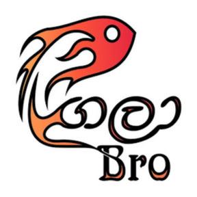 Gala Bro