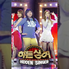 Hidden Singer - Topic