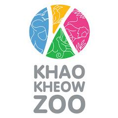 สวนสัตว์เปิดเขาเขียว Khao Kheow Open Zoo