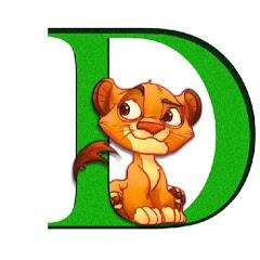 DenLion