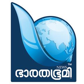 Bharathabhumi news