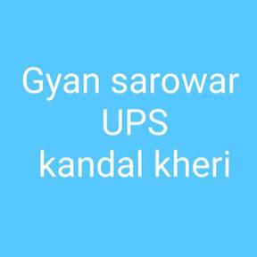 GSP SCHOOL HK Vyas