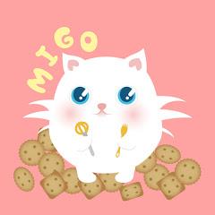 MIGO - 미고