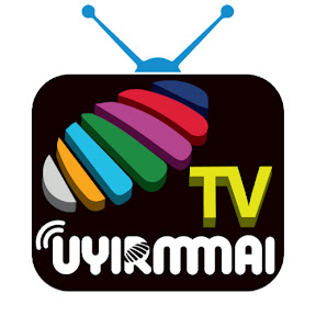 Uyirmmai TV