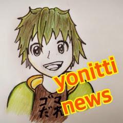 yonitti news