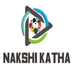 Nakshi Katha